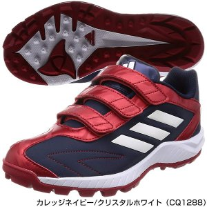 アディダス ジュニア アディピュア トレーニングシューズ 野球 TR-KV モデル 少年 ベルクロ ADIPURE-TR-KV CQ1285 CQ1286 CQ1288 CG4591|bbtown|09