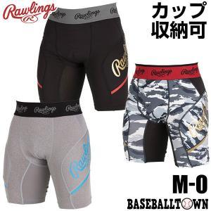 ローリングス スライディングパンツ カップ収納ポケット付き AL9S02 野球 ウエア 一般用スラパン 2019 交換不可|bbtown