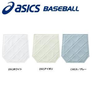 アシックス ヒップパッド 野球 尻補強用 一般用 縫い付け用 1枚入り メール便可|bbtown