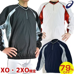 アシックス 野球 Vジャン 長袖 一般用メンズ BK10OFF