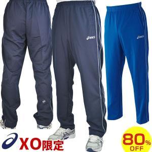 アシックス ウォームアップパンツ BAW003メンズ BK10OFF|bbtown