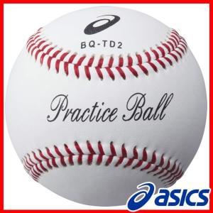 アシックス 硬式球 練習用(1ダース) ボール 野球 BQ-TD2|bbtown