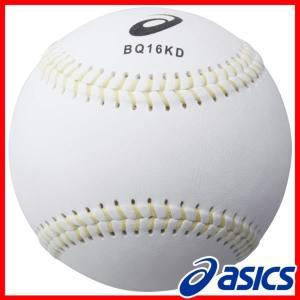 アシックス 硬式球 練習用(1ダース) 野球 ケブラー糸 ボール BQ16KD|bbtown