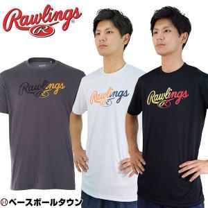 ローリングス コンビロゴTシャツ 半袖 AST8S10 トレーニングウェア 一般用