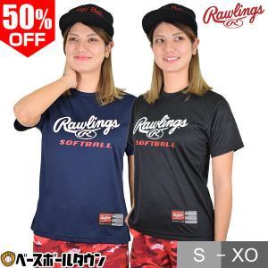 Tシャツ 半袖 ローリングス プレーヤーSOFTBALL Tシャツ ウィメンズ ASTW10S03 ...