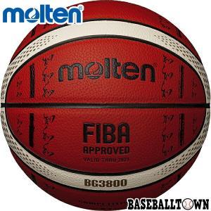 モルテン バスケットボール molten 国際公認球 BG3800 FIBAスペシャルエディション 7号球 B7G3800-S0J 野球用品ベースボールタウン