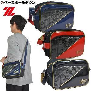 ゼット ミニバッグ 約5L BA5129 限定 ショルダーバッグ 2019限定 鞄 かばん 通学 マネージャー|bbtown