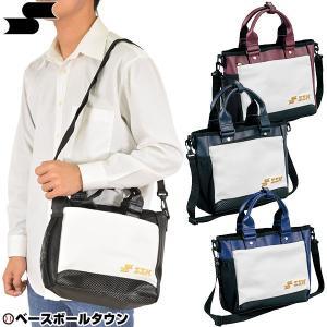 SSK バッグ 野球 ミニトートバッグ 約7L BA7002 2019年NEWモデル かばん 鞄 手提げ 肩掛け ショルダーストラップ|bbtown