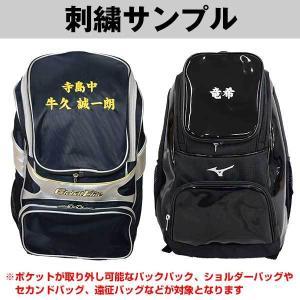 バッグ用刺繍オプション 本体別売り ポケット取り外し可能なバッグ対応 デカ文字刺繍入り bbtown 02