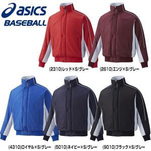 グランドコート 野球 アシックス asics BAG012 グラウンドコート アウター グラコン 防寒 アウター メンズ 秋冬 男性 bbtown