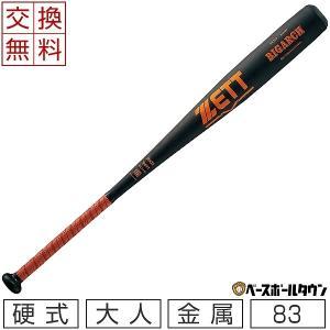 ゼット バット ビッグアーチ 野球 硬式 一般 金属製 83cm 900g以上 ミドルバランス 2019年NEW BAT11983-1900|bbtown