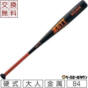 ゼット バット 野球 硬式 一般 金属製 ビッグアーチ 84cm 900g以上 ミドルバランス 2019年NEW BAT11984-1900|bbtown
