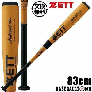 ゼット バット 野球 軟式 一般 金属製 アンドロイドMG 83cm 710g平均 ミドルバランス ゴールド 2019年NEW BAT32983|bbtown