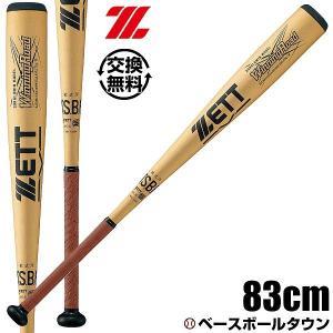 ゼット バット 野球 軟式金属 ウイニングロード 83cm 570g平均 ミドルバランス シャンパンゴールド 日本製 BAT36913 2019年NEWモデル M号ボール対応 一般 大人|bbtown