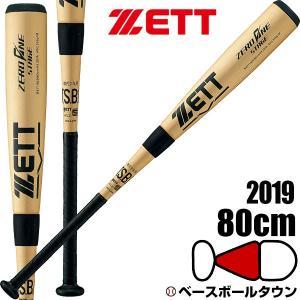 ゼット バット 野球 少年 軟式 金属 ゼロワンステージ 80cm 550g平均 ミドルバランス 2019年NEW BAT71920 ジュニア用|bbtown