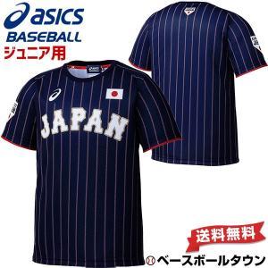 アシックス 侍ジャパン ジュニアTシャツ 野球 半袖 ビジター用 サムライネイビー BAT71J|bbtown