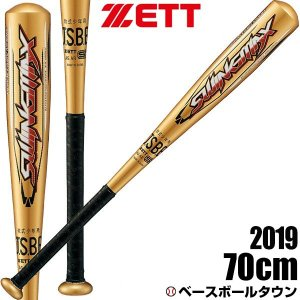 ゼット バット 野球 少年 軟式 金属 スイングマックス ゼット シャンパンゴールド 70cm 400g平均 φ64mm BAT75920-8201 2019年|bbtown