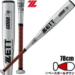 ゴーダZ9 少年 野球 バット 軟式 ゼット 金属製 バット 78cm 590g平均 ミドルバランス BAT77928-1300|bbtown