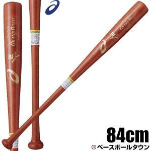 年中無休出荷 アシックス 硬式木製バット グランドロード 鈴木選手モデル メイプル 84cm 900g平均 BB2052|bbtown
