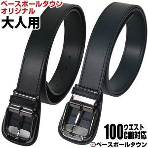 ●素材:合成皮革 ●カラー:ブラック(BK)、ネイビー(NV) ●サイズ:39mm巾×100cm(ウ...