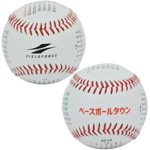 フィールドフォース カレンダーボール 2019年版 野球 硬式球デザイン 1個売り 個包装済み BBTC-0905 卒団 卒業 記念品 記念グッズ|bbtown|03