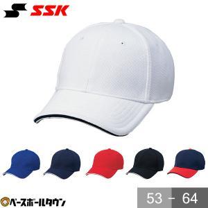 SSK キャップ 野球 A-FLEXキャップ 帽子 BC501AF|bbtown