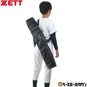 ゼット 少年用 バットケース 2本入れ 部活 BC772J 野球 ジュニア用 子供用