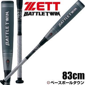 バトルツイン ゼット バット 野球 軟式 一般 コンポジット 83cm 690g平均 ヘッドバランス シルバー/グレー BCT30803 ラッピング不可|bbtown