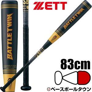 バトルツイン ゼット バット 野球 軟式 一般 コンポジット 83cm 690g平均 ヘッドバランス ゴールド/ブラック BCT30803 ラッピング不可|bbtown
