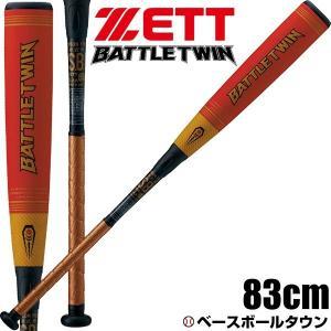バトルツイン ゼット バット 野球 軟式 一般 コンポジット 83cm 690g平均 ヘッドバランス ゴールド/レッド BCT30803 ラッピング不可|bbtown