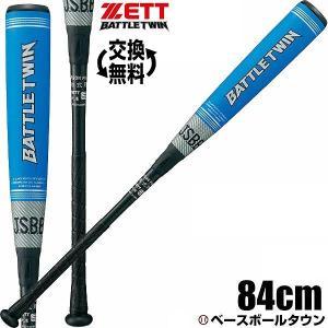 バトルツイン ゼット バット 野球 軟式 一般 コンポジット 84cm 730g平均 ミドルバランス シルバー/ブルー BCT30914 2019年 ラッピング不可|bbtown