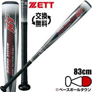 ブラックキャノンNT ゼット バット 野球 軟式 一般 FRP 83cm 680g平均 ヘッドバランス M号球対応 ブラック BCT31983 2019年NEWカラー|bbtown