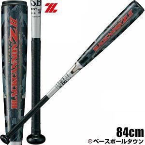 ブラックキャノンZ2 ゼット バット 野球 軟式 一般 FRP カーボン製 84cm 650g平均 トップバランス 2019年NEW BCT35914-1900|bbtown