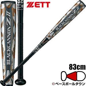 ブラックキャノンZ2 ゼット バット 野球 軟式 一般 FRP カーボン製 83cm 690g平均 ミドルバランス 2019年NEW BCT35923-1900|bbtown