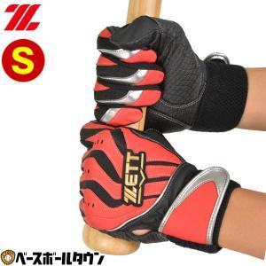 ゼット バッティンググローブ 野球 両手用 インパクトゼット 一般用 BG999 メール便可|bbtown