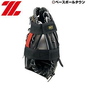 野球 グラブ保形ホルダー ZETT グラブキーパー BGB400 グラブメンテナンス|bbtown
