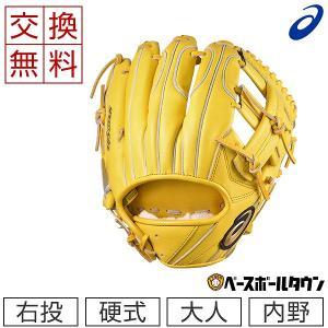 アシックス グローブ 野球 硬式 ゴールドステージ スピードアクセル TypeB 内野手用 一般 サイズ6 BGH8GR-15 高校野球対応|bbtown