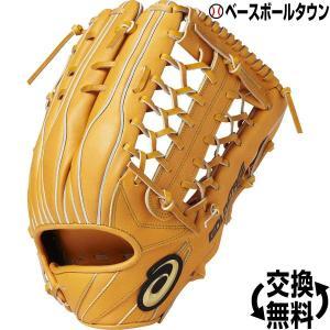 アシックス グローブ 野球 硬式 ゴールドステージ スピードアクセル TypeD 外野手用 右投げ 一般 サイズ14 BGH8LV-20 高校野球対応|bbtown