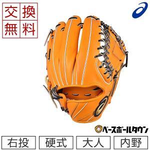 アシックス グローブ 野球 硬式 ゴールドステージ スピードアクセル TypeE 内野手用 一般 サイズ6 BGH8UK-2090 高校野球対応|bbtown