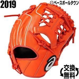 アシックス 野球 グローブ 少年軟式 スターシャイン オールラウンド 右投げ サイズ小 Rオレンジ BGJ8YM ジュニア用 グラブ|bbtown