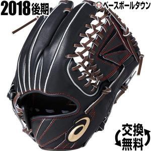 アシックス 軟式グローブ ゴールドステージ スピードアクセル TypeE 内野手用 サイズ6 右投げ BGR8UK 2018後期限定カラー 野球 一般|bbtown