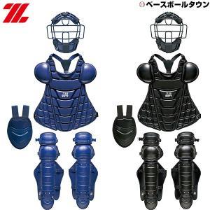 野球 キャッチャー防具 4点セット ゼット 軟式 一般 BL358 マスク スロートガード プロテクター レガーツ 捕手 bbtown