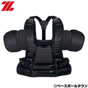 ゼット 審判用インサイドプロテクター 野球 硬式|bbtown