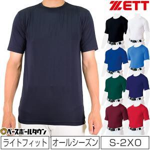 ゼット ライトフィットアンダーシャツ 丸首 半袖 メール便可 BO1810 野球ウェア 一般 大人