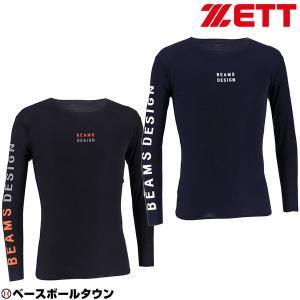 ゼット ビームス デザイン BEAMS DESIGN アンダーシャツ コンプレッション BO3952F|bbtown