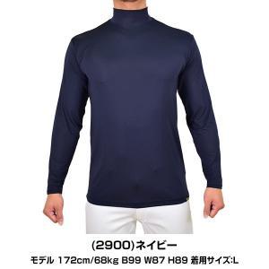 ゼット ライトフィットアンダーシャツ ハイネック 長袖 メール便可 BO8820 野球ウェア 一般 大人|bbtown|02