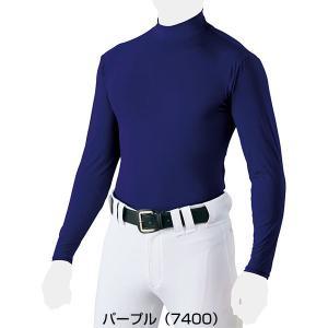 ゼット ライトフィットアンダーシャツ ハイネック 長袖 メール便可 BO8820 野球ウェア 一般 大人|bbtown|11