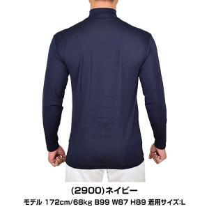 ゼット ライトフィットアンダーシャツ ハイネック 長袖 メール便可 BO8820 野球ウェア 一般 大人|bbtown|03