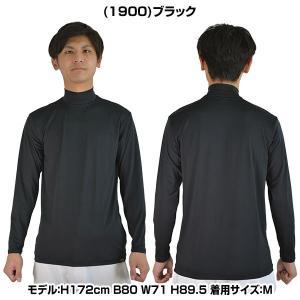 ゼット ライトフィットアンダーシャツ ハイネック 長袖 メール便可 BO8820 野球ウェア 一般 大人|bbtown|04