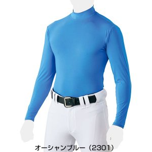 ゼット ライトフィットアンダーシャツ ハイネック 長袖 メール便可 BO8820 野球ウェア 一般 大人|bbtown|06